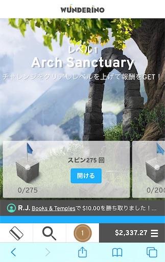 f:id:kachigumi0707:20200326064239j:image
