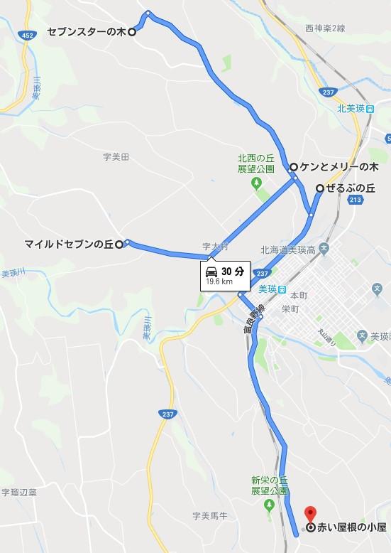 f:id:kachiko_h:20190724200039j:plain