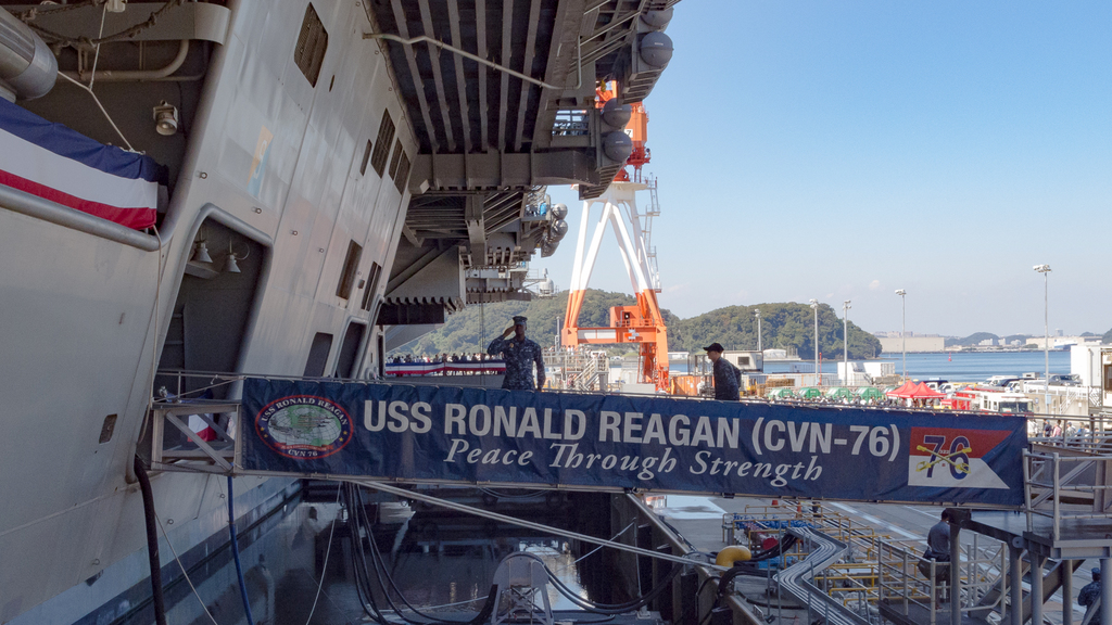 CVN-76 motto, Peace through strength
