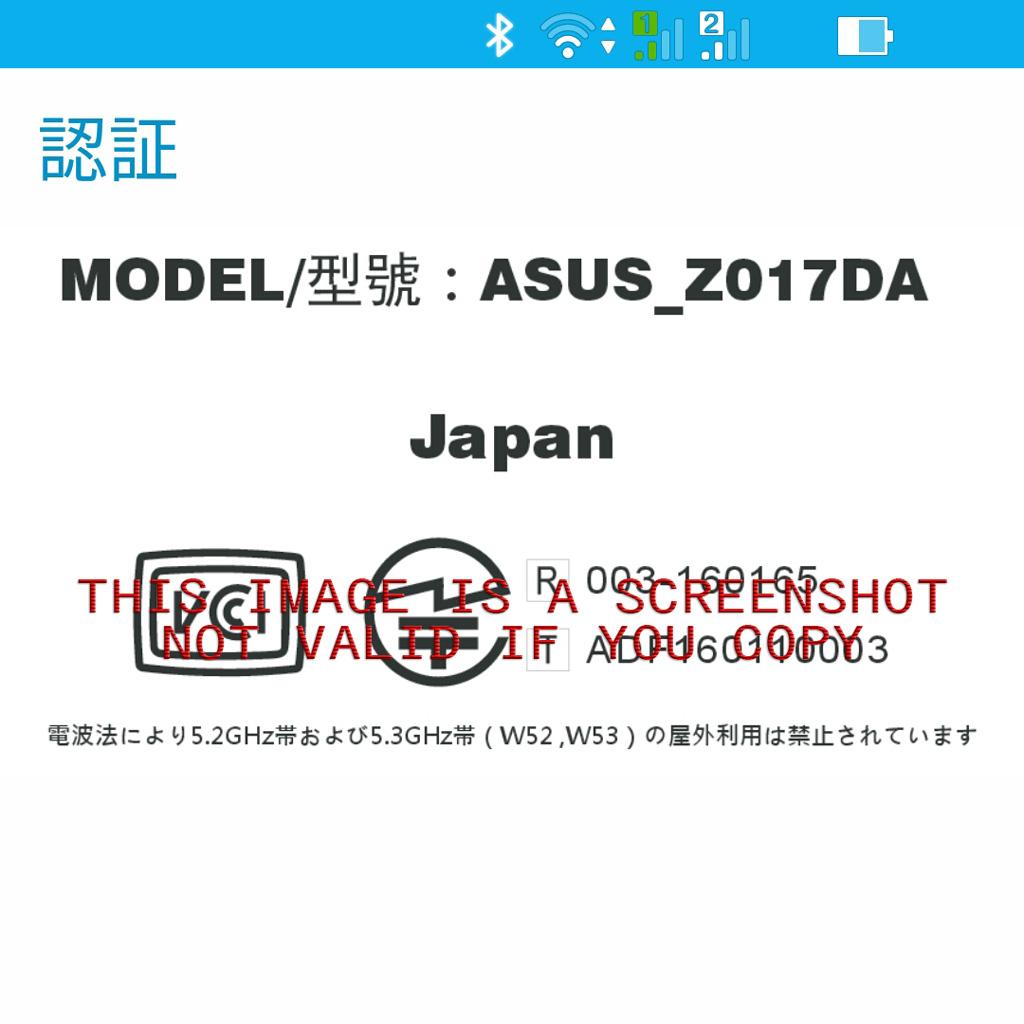 f:id:kachine:20170107002511j:plain