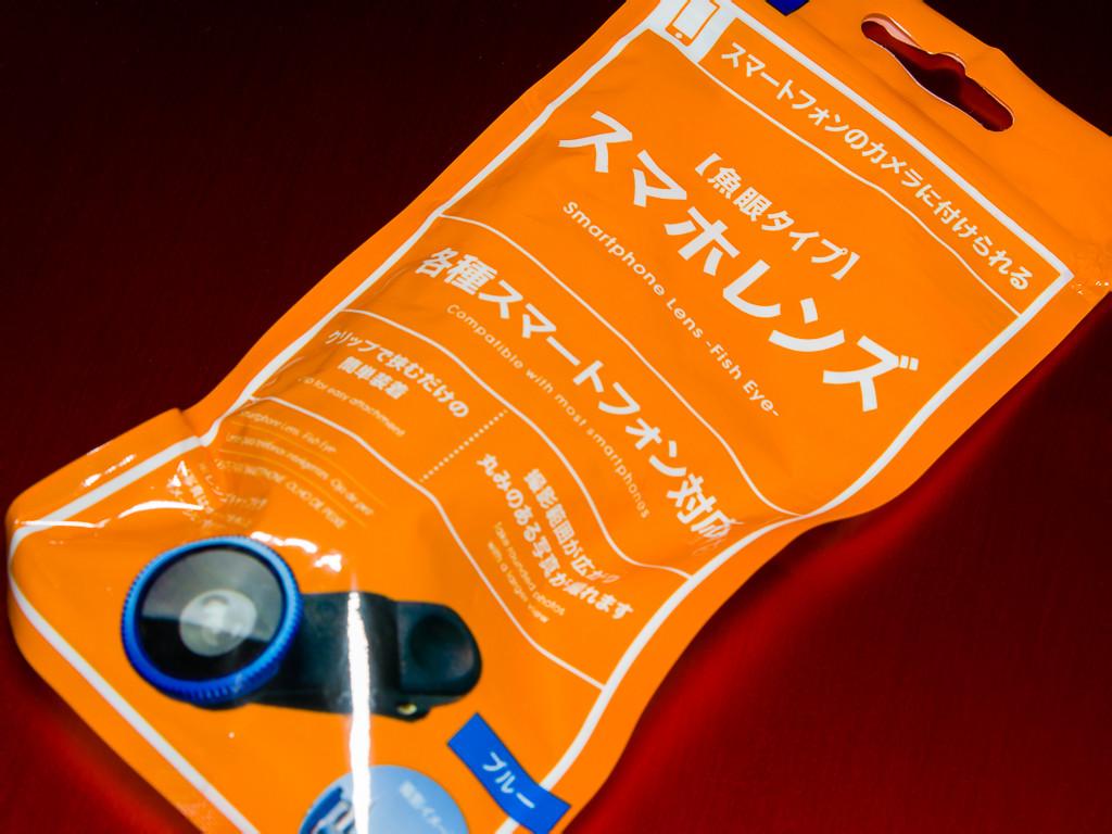 DAISO【魚眼タイプ】スマホレンズパッケージ