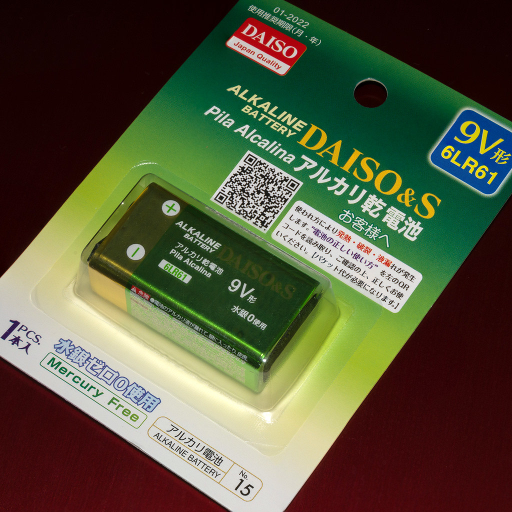 ダイソーの四角いバッテリ(6LR61)