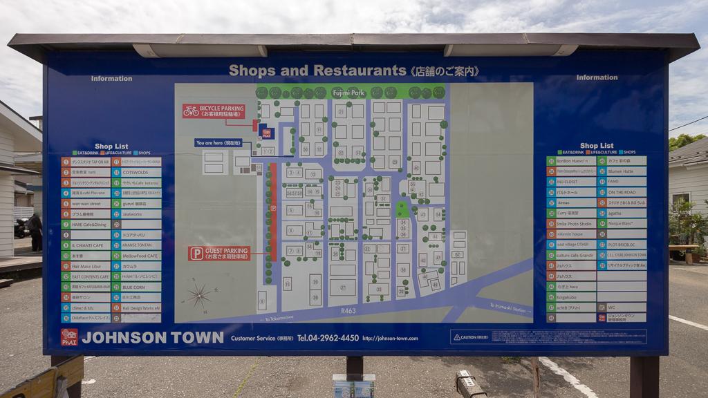 ジョンソンタウン地図看板