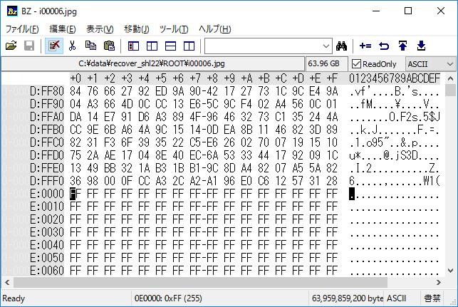 損傷したJPEGファイルのバイナリ