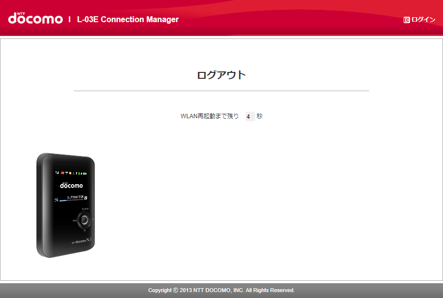L-03E Connection Manager Restart