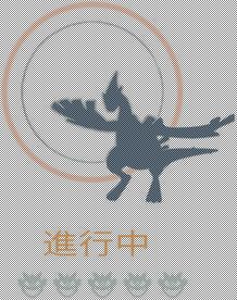 ちかくのポケモン画面のルギア