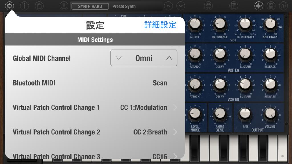 iMono/Poly setting screen
