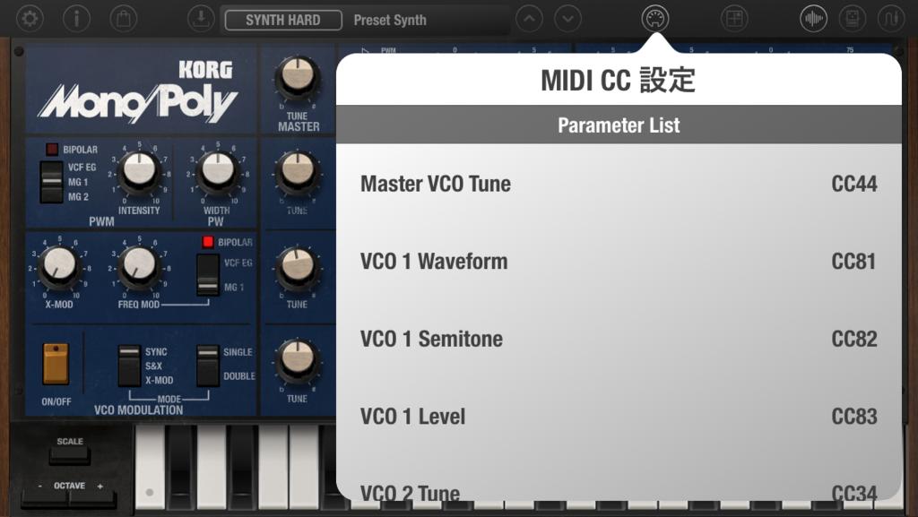 iMono/Poly MIDI CC setting screen