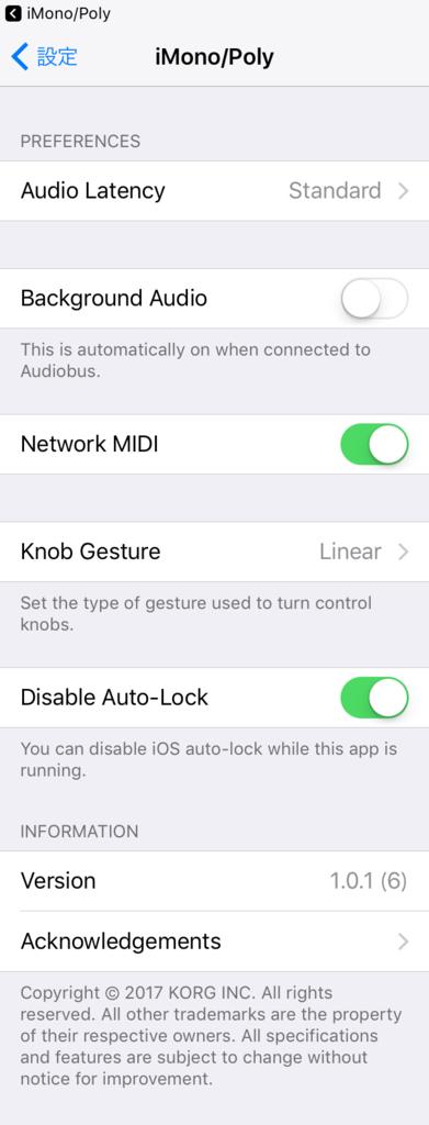 iMono/Poly settings