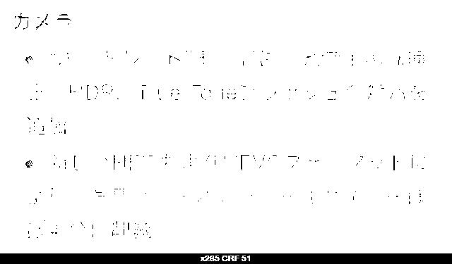 f:id:kachine:20171014144722p:plain