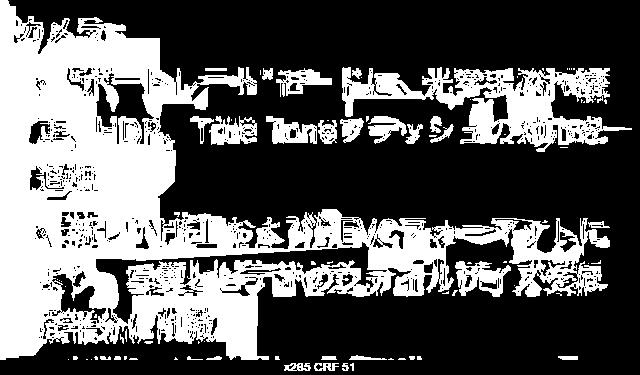 f:id:kachine:20171014145507p:plain