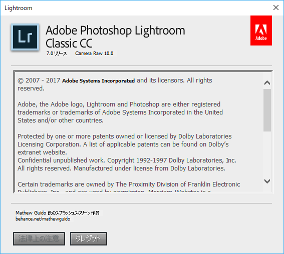 Adobe Lightroom Classic CC 7.0