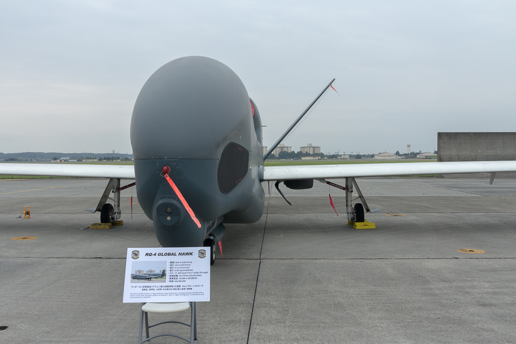 RQ-4 front view