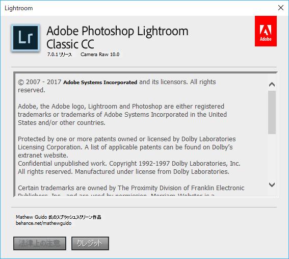 Adobe Lightroom Classic 7.0.1