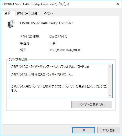CP2102 driver is not installed