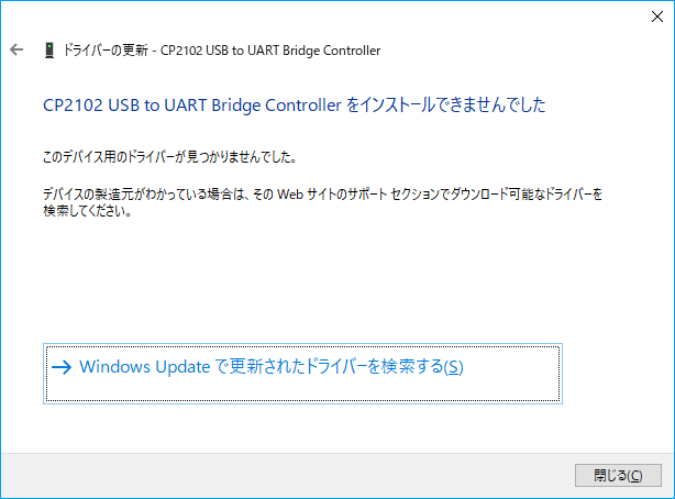 CP2102 driver is not found via Windows Update