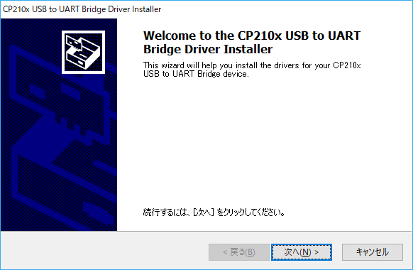 CP2102 driver install step 1 of 3
