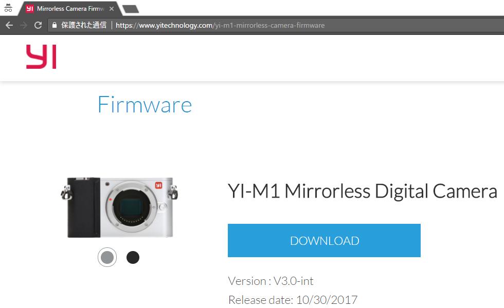 YI M1 V3.0-intダウンロードページ