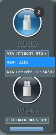 ASUSWRT USB device dropdown list using USB hub