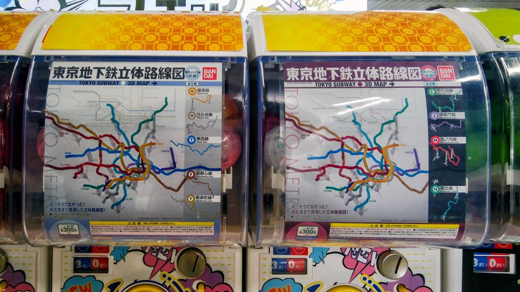 東京地下鉄立体路線図ガチャ