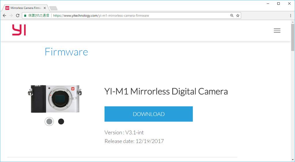 YI M1 V3.1-intダウンロードページ