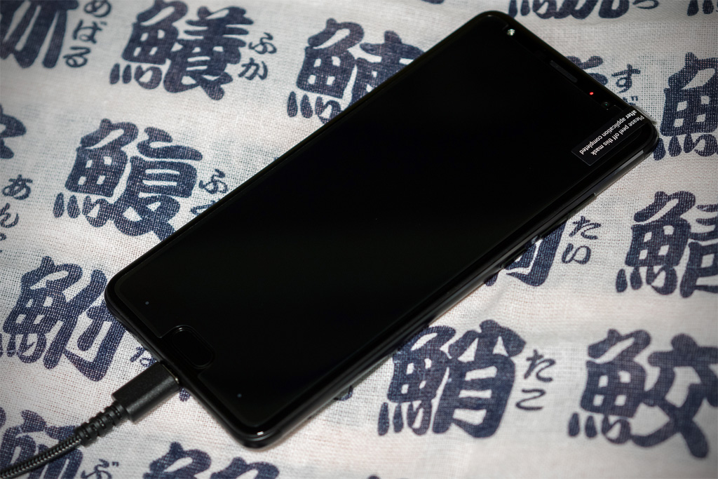 FRONTIER PHONE FR7101AK front view