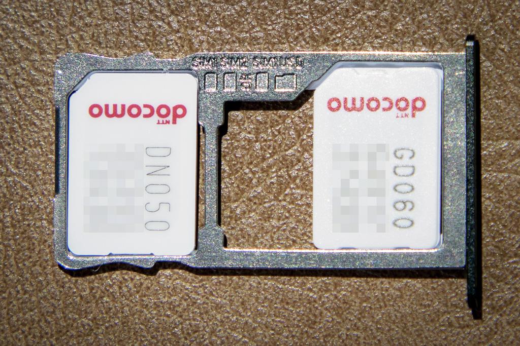 FRONTIER PHONE FR7101AK dual SIM slot