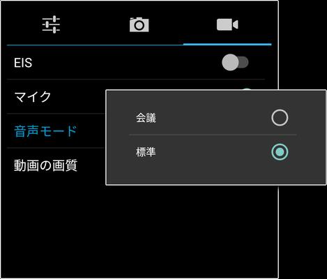 FRONTIER PHONE FR7101AK camera setting (audio mode)