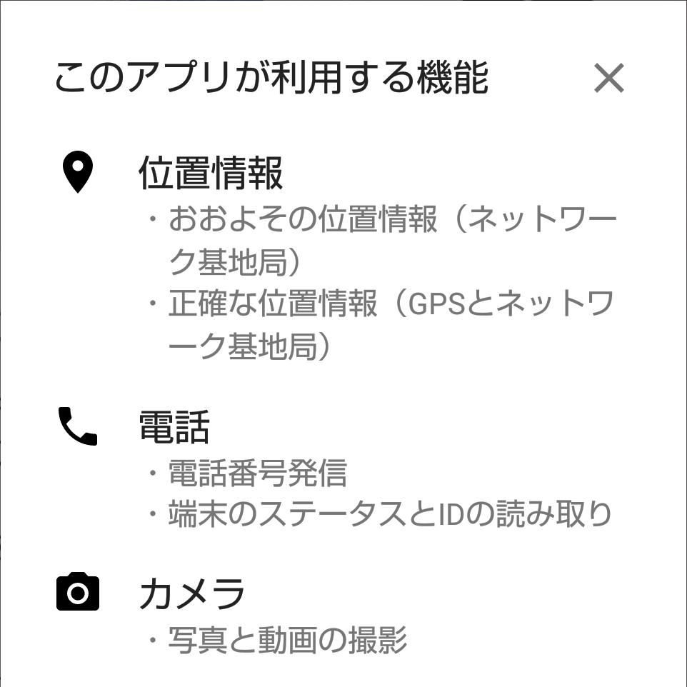f:id:kachine:20180518065700p:plain