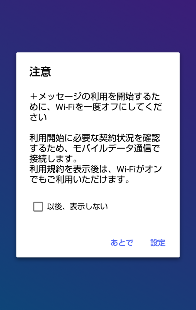 f:id:kachine:20180518071024p:plain