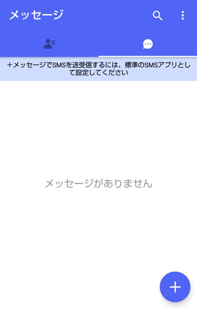 f:id:kachine:20180518071042p:plain