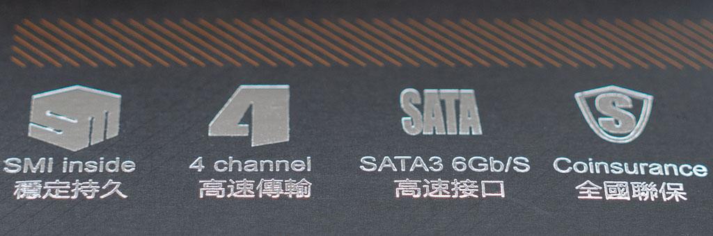 安芯航SSDパッケージ
