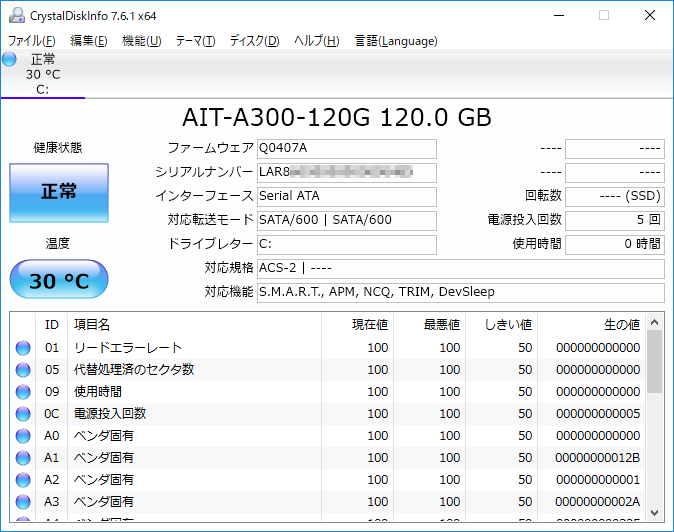 AIT-A300-120G Crystal Disk Info