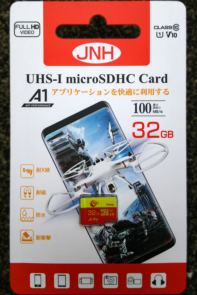 JNH microSD(MD-32S32G/JP01) Package (front)