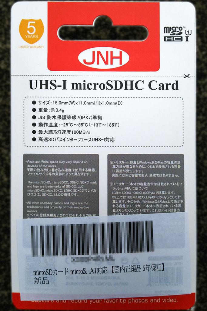 JNH microSD(MD-32S32G/JP01) Package (back)