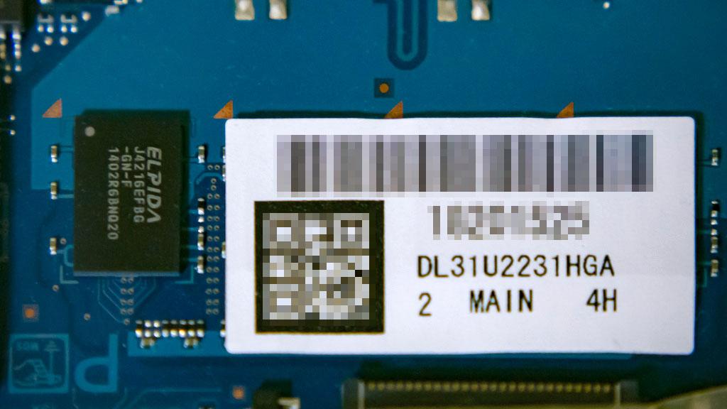Let's note AX3 オンボードメモリ ELPIDA製 J4216EFBG-GN-F