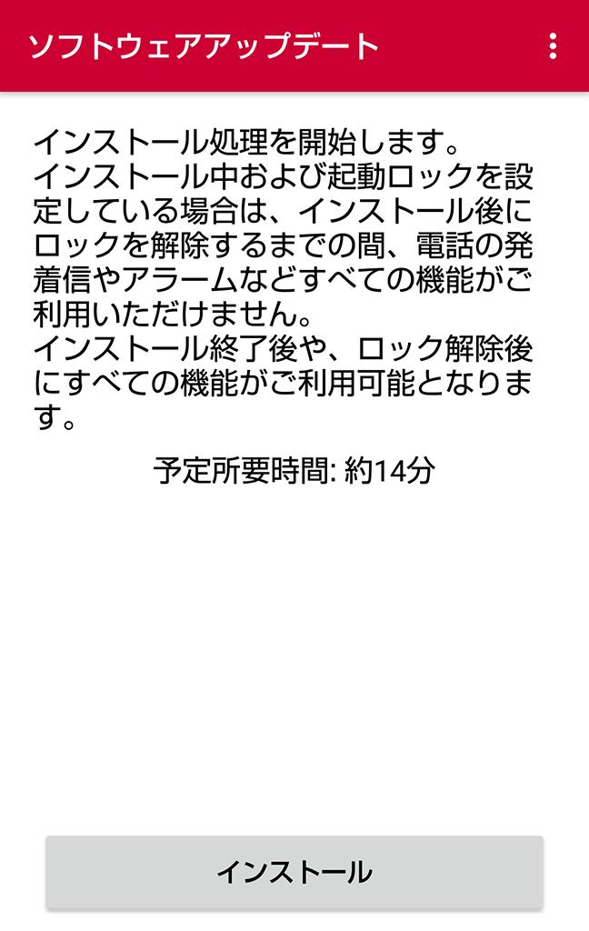 f:id:kachine:20190110203735p:plain
