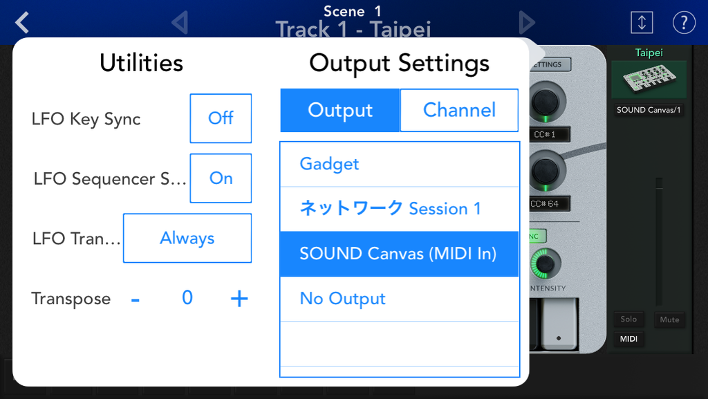 KGC2 Taipei settings screen