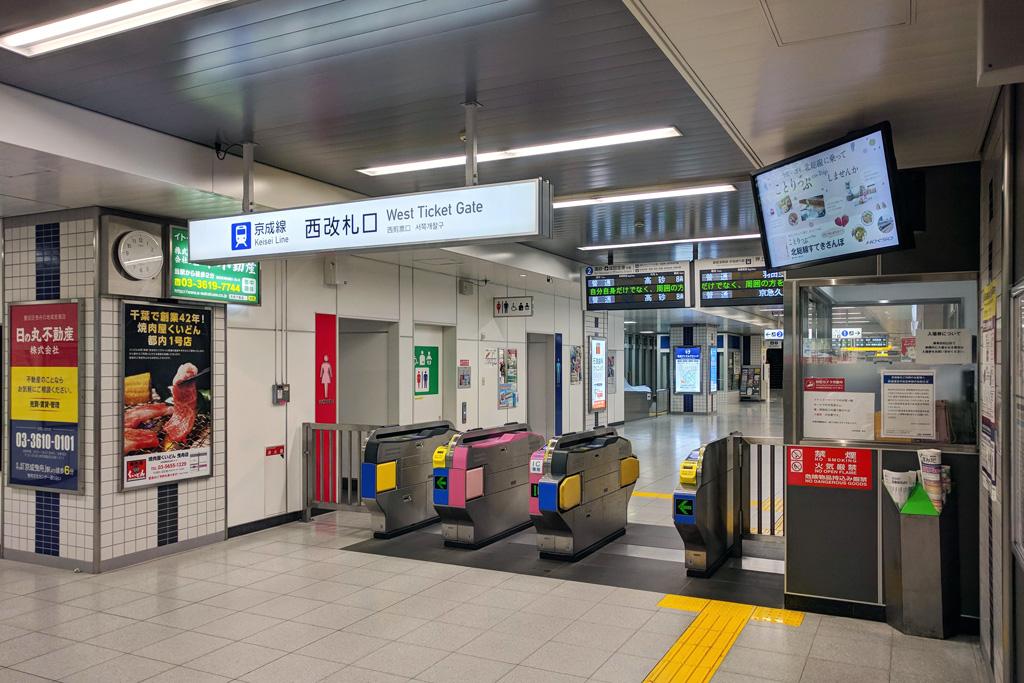 京成曳舟駅西改札口