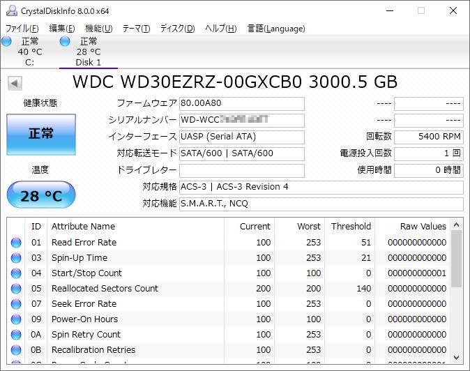 CrystalDiskInfo(WD30EZRZ-00GXCB0)
