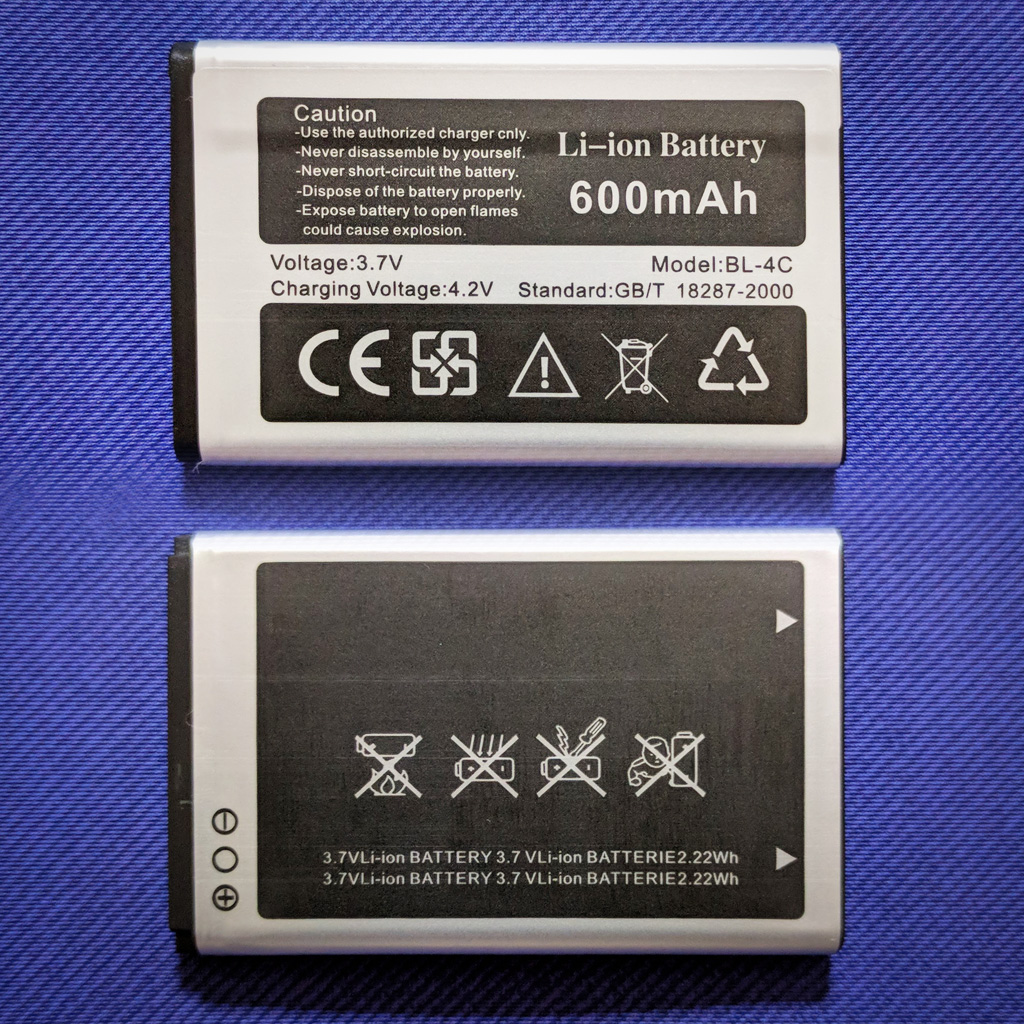 MINI Phone 2 battery (BL-4C)