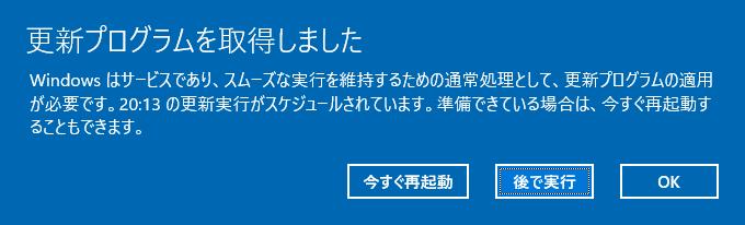 スクリーンショット(ダイアログ)