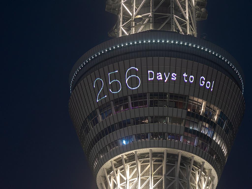 東京2020オリンピック256日前の東京スカイツリー