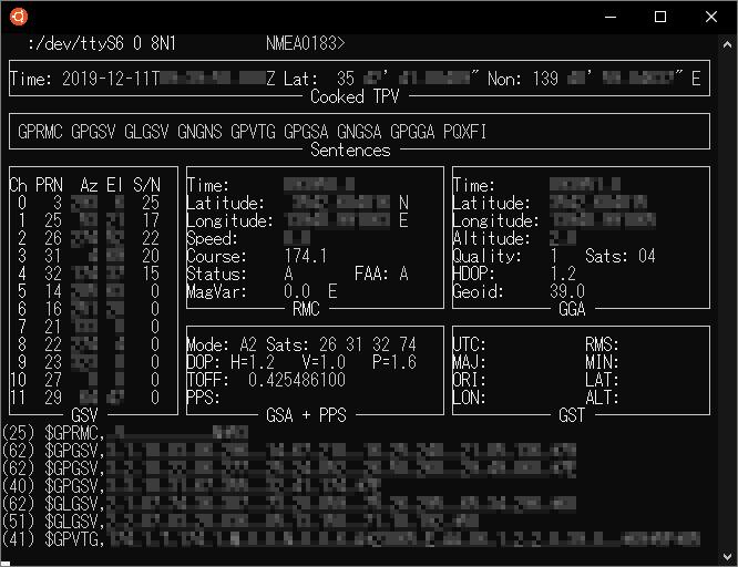gpsmon (using WSL)