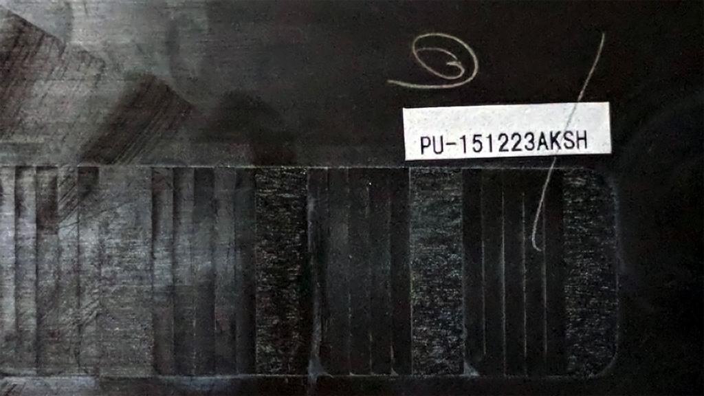Q506/MEリアパネルPU-151223AKSH