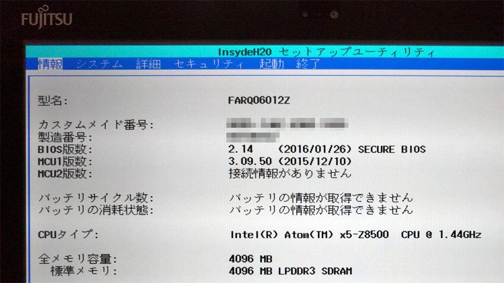 f:id:kachine:20200116233533j:plain