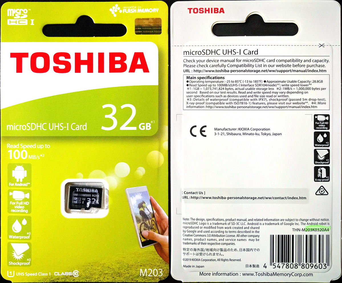 KIOXIA THN-M203K0320A4 Package