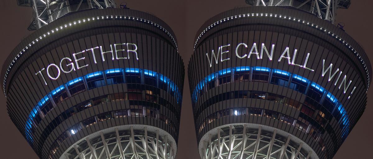 TOGETHER ALL WINが表示された東京スカイツリーの展望台