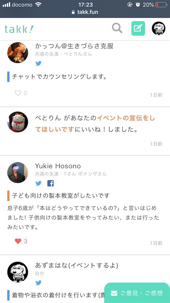 f:id:kachokoo0130:20180803195858p:image
