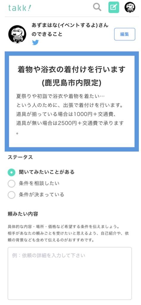f:id:kachokoo0130:20180803200104j:image